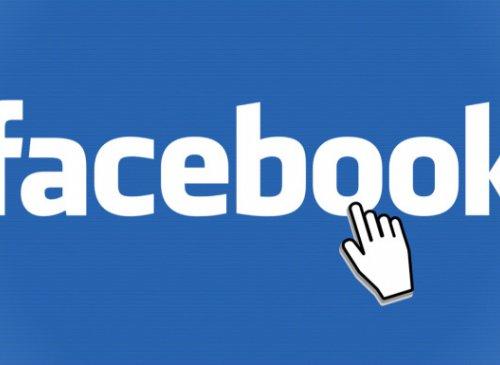 Limiti nell'individuazione fotografica tramite social network
